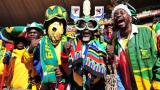 Нов скандал: Мароко е бил истинският домакин на Мондиал 2010