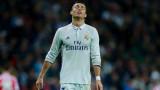 Кристиано Роналдо №94 по ефективност в Ла Лига, Меси не е първи