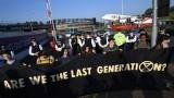 Борци срещу климатичните промени в Лондон: Ние ли сме последното поколение?