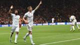 Галатасарай - Реал (Мадрид) 0:1