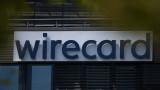 FT: Wirecard искала да купи Deutsche Bank