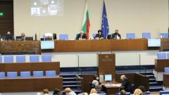 135 закона приели депутатите през 2020 г.