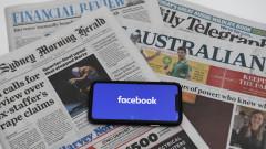 """""""Фейсбук"""" с издънка - блокира и профили на правителството на Австралия"""