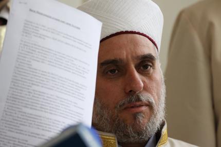 Мюфтийството прикани мюсюлманите да се съберат отново пред съда в Пазарджик
