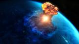 Астероид с размерите на Ню Йорк
