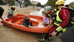 Трима загинали при наводнения във Франция