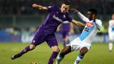 Никола Калинич остава трансферна цел на Милан