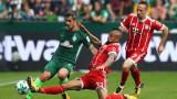 Артуро Видал напусна с контузия тренировката на Байерн (Мюнхен)