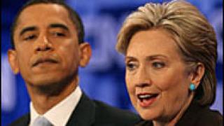 Хилари Клинтън се включва в предизборната кампания на Обама