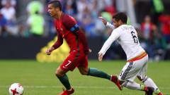 Роналдо не тренира с националния отбор
