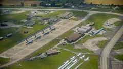 Седем души проникнаха във военновъздушна база на САЩ в Германия