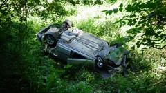 Колата се обърна до парк в Благоевград