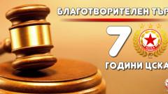 ЦСКА стартира благотворителен търг заради юбилея
