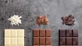 Защо никога да не ядем бял шоколад