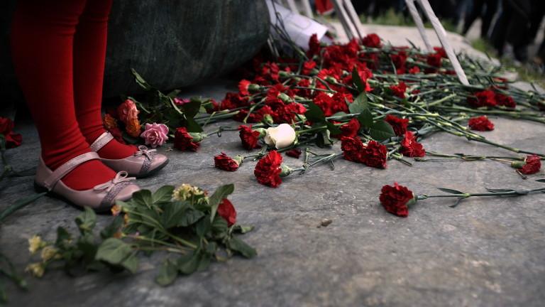 В Гърция почитат жертвите от студентските вълнения от 17 ноември
