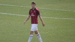 Матия Калдара се завърна в игра за Милан