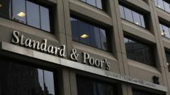 Standard & Poor's повиши кредитния рейтинг на Гърция