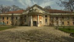 Общината може да ремонтира минералните бани в София