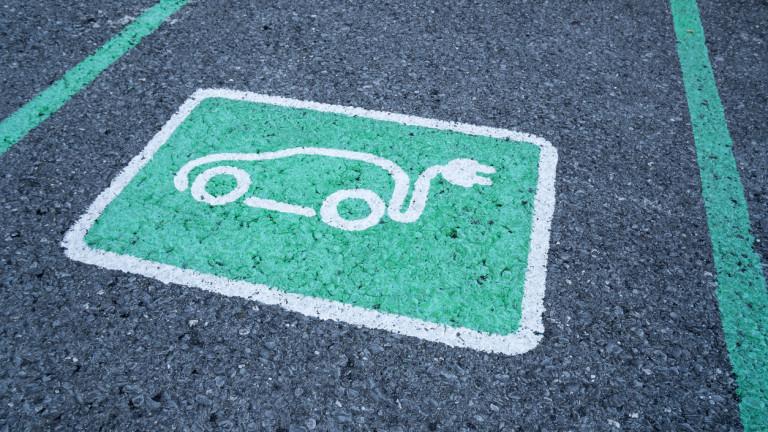 ЕК одобри €3,2 милиарда помощ за производство на батерии за електромобили
