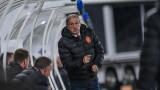Георги Дерменджиев: Играчите се постараха, но отново допускаме слабости в защита