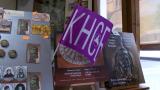 Музеи, галерии и библиотеки протестно отвориха врати