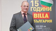 BILLA представи първия си доклад по корпоративнa отговорност