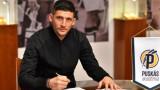 Академия Пушкаш и Камен Хаджиев победиха МОЛ Види и Георги Миланов с 3:0
