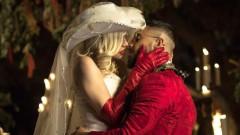 Мадона и Малума вдигат провокативна латино сватба