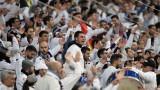 Юрген Клоп щеше да бъде треньор на Реал (Мадрид), ако зависеше от феновете на клуба