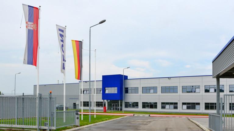 Гигант от автомобилната индустрия вдига завод за €60 милиона в Сърбия