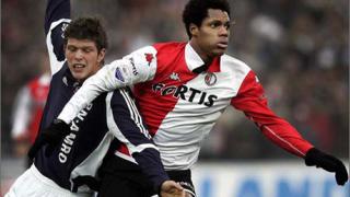 Грьонинген и Аякс в двубой за Шампионската лига