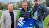 Фенове на Левски след среща с Илиан Илиев: Томахавката е заровена