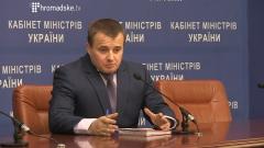 Москва спира и въглищата за Киев