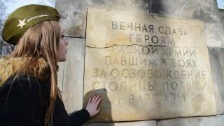 В Русия предлагат да си върнат останките на съветските войници от Полша