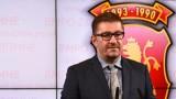 Чистка във ВМРО-ДПМНЕ