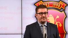 Оставката на лидера Християн Мицкоски, искат от ВМРО-ДПМНЕ
