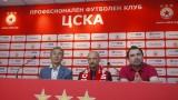 ЦСКА близо до подпис с футболист от идеалния отбор на словашкото първенство