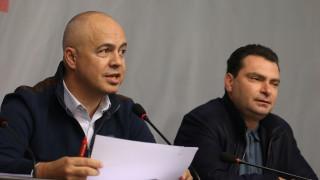 БСП пита дали Борисов се е срещал с крупни бизнесмени преди втория тур