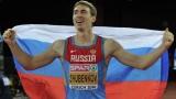 Шубенков отново триумфира на 110 м с препятствия