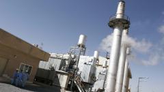 МААЕ: Иран не е превишил ограниченията за обогатен уран и тежка вода