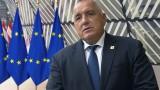 Борисов поздрави ЕК за договора за ваксина срещу COVID-19