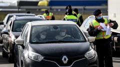 Германия затяга контрола по границата с Франция