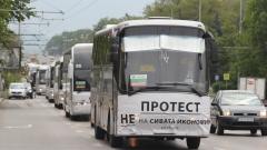 Автобусни превозвачи се вдигат на протест срещу ветото за нерегламентираните превози