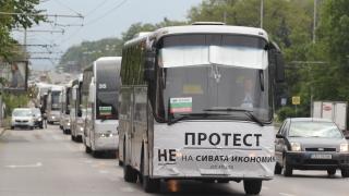 Десетки автобуси на протест в София срещу сивата икономика