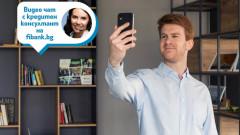 Потребителският кредит от Fibank е изцяло онлайн