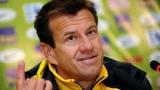 Дунга: Бразилия може да не участва на Мондиал 2018