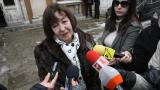 Над 400 хил. лв. обезщетения за забавено правосъдие платила държавата
