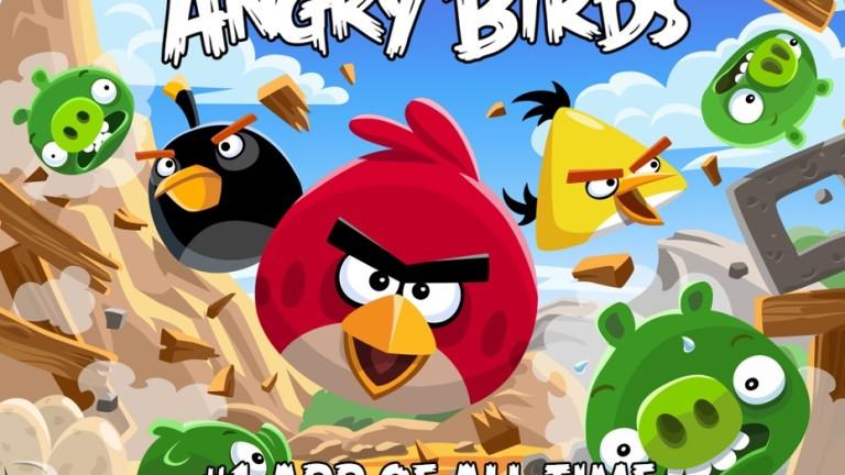 Създателят на Angry Birds излиза на борсата и може да събере огромна сума