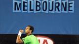 Цонга аут за Australian Open