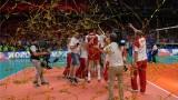 Волейбол в Полша отново през септември?
